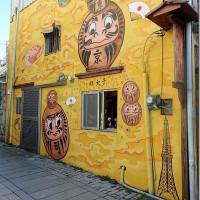 台南市美食 餐廳 異國料理 多國料理 東京起司烤餅 照片