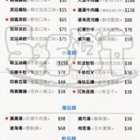 台中市美食 餐廳 中式料理 小吃 壹玖捌捌鍋貼 照片
