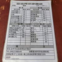 台中市美食 攤販 台式小吃 嘉義阿榮涼麵店 照片