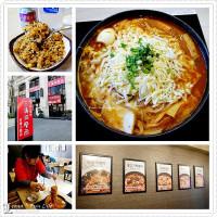 台中市美食 餐廳 異國料理 韓式料理 三清洞摩西韓式年糕鍋台灣一號店 照片