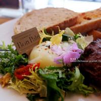 台中市美食 餐廳 烘焙 烘焙其他 Marche du Bon Pain麵包市集 照片