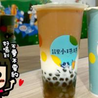 台中市美食 餐廳 飲料、甜品 泡沫紅茶店 蔬果小珠珠 (台中逢甲店) 照片