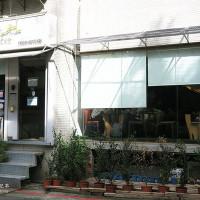 台北市美食 餐廳 異國料理 義式料理 Mianto 艾果豐 照片