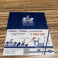 【台中潭子】ChillxChill熊品動物叢林餐館-現代美式餐廳.台中森林主題餐廳.找看看金剛大象長頸鹿在哪.家庭朋友聚餐.東喜堂內.附有停車場