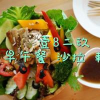 台南市美食 餐廳 異國料理 多國料理 壹8二玖 照片
