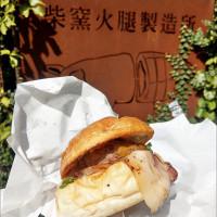 台中市美食 餐廳 異國料理 異國料理其他 柴窯火腿製造所 照片