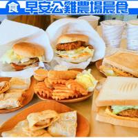 台中市美食 餐廳 速食 早餐速食店 早安公雞農場晨食 照片