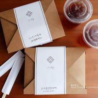 台中市美食 餐廳 異國料理 日式料理 大小食事Daily Deli 照片