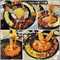 宜蘭縣美食 餐廳 異國料理 韓式料理 Omaya春川炒雞-宜蘭店 照片