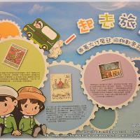 台北市休閒旅遊 景點 博物館 郵政博物館臺北北門分館 照片