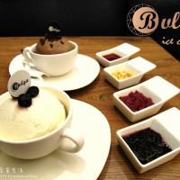 台中市美食 餐廳 飲料、甜品 冰淇淋、優格店 Bulga寶格冰淇淋 照片