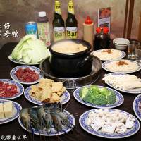台北市美食 餐廳 火鍋 薑母鴨 鴨味仔炭火薑母鴨 照片