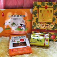 台北市美食 攤販 攤販其他 辣市集 照片