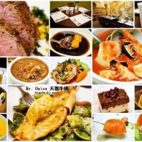 桃園市美食 餐廳 異國料理 Mr.Onion天蔥牛排餐廳 照片