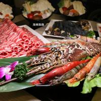 台北市美食 餐廳 火鍋 鍋太炫SHABU SHABU 永吉店 照片