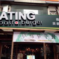 桃園市美食 餐廳 異國料理 義式料理 義堤餐坊 照片