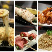 高雄市美食 餐廳 餐廳燒烤 串燒 築炭串燒居酒屋 照片