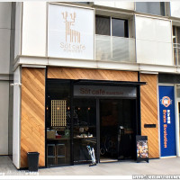 新北市美食 餐廳 異國料理 多國料理 Söt Café  路角。日常 照片