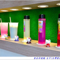 台中市美食 餐廳 飲料、甜品 (漢口店)台灣雷夢 照片
