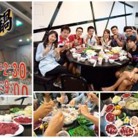 台南市美食 餐廳 火鍋 火鍋其他 三大牛肉火鍋 照片