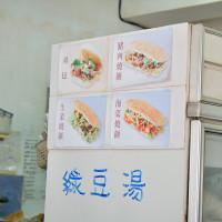 北投美食-早起鳥 料多豐富的豬肉燒餅早餐 明德站 - Banbi 斑比美食旅遊
