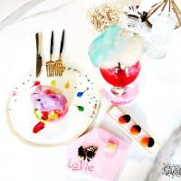 台南市美食 餐廳 烘焙 蛋糕西點 神田のLa Vie 風格誌 照片