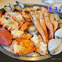 新北市美食 餐廳 火鍋 火鍋其他 蒸海蒸鮮水產 照片