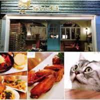 台北市美食 餐廳 咖啡、茶 咖啡館 貓咪先生的朋友 照片