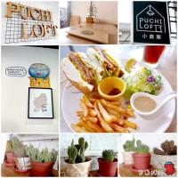 新北市美食 餐廳 異國料理 美式料理 小昌庫PUCHI LOFT 照片