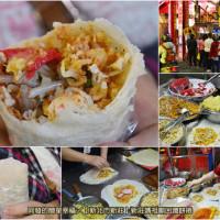 新北市美食 攤販 包類、餃類、餅類 新莊媽祖廟口潤餅捲 照片