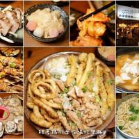 新竹縣美食 餐廳 中式料理 小吃 車庫鹽酥雞 照片