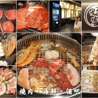 新竹市美食 餐廳 餐廳燒烤 燒肉 好客燒烤酒吧-新竹店 照片