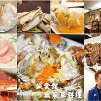 新竹市美食 餐廳 中式料理 中式料理其他 誠食館-善食堂 照片