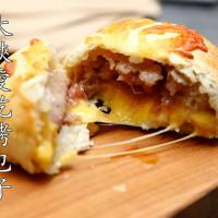 桃園市美食 餐廳 烘焙 烘焙其他 大俠愛吃烤包子 照片
