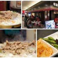 高雄市美食 餐廳 異國料理 韓式料理 可瑞安韓式料理 照片