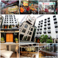 嘉義市休閒旅遊 住宿 觀光飯店 蘭桂坊花園酒店 照片