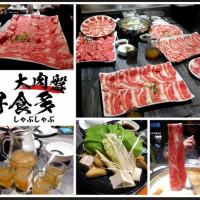 台北市美食 餐廳 火鍋 好食多涮涮屋(大安店) 照片