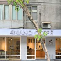台北市美食 餐廳 咖啡、茶 咖啡館 4MANO CAFFÉ (民生店) 照片