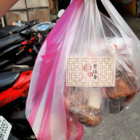 台南市美食 餐廳 中式料理 小吃 聚福香古早味 照片