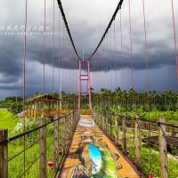 屏東縣休閒旅遊 景點 公園 萬巒吊橋 照片