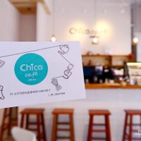 台中市美食 餐廳 咖啡、茶 咖啡館 熱愛生命Chica cafe 照片