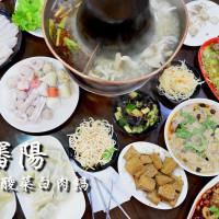 台中市美食 餐廳 火鍋 小瀋陽酸菜白肉鍋(新址) 照片