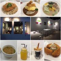 新北市美食 餐廳 異國料理 日式料理 S.B STORE 日式洋食館 照片