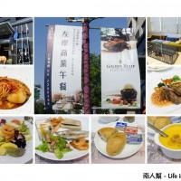 台南市美食 餐廳 異國料理 法式料理 榮美金鬱金香酒店 照片
