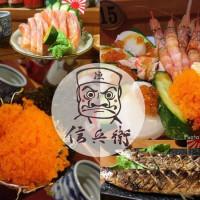 台中市美食 餐廳 異國料理 日式料理 信兵衛 手作丼飯壽司 照片