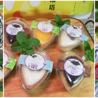 台南市美食 餐廳 飲料、甜品 飲料、甜品其他 依蕾特布丁 照片
