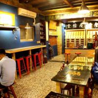台南市美食 餐廳 中式料理 中式料理其他 博仁堂中藥鋪 照片
