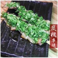 高雄市美食 餐廳 異國料理 日式料理 炭樵日式串燒居酒屋 照片