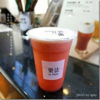 台北市美食 餐廳 飲料、甜品 飲料、甜品其他 樂法 Le Phare 照片