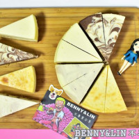 台中市美食 餐廳 烘焙 烘焙其他 卡堤滋手工乳酪蛋糕 照片